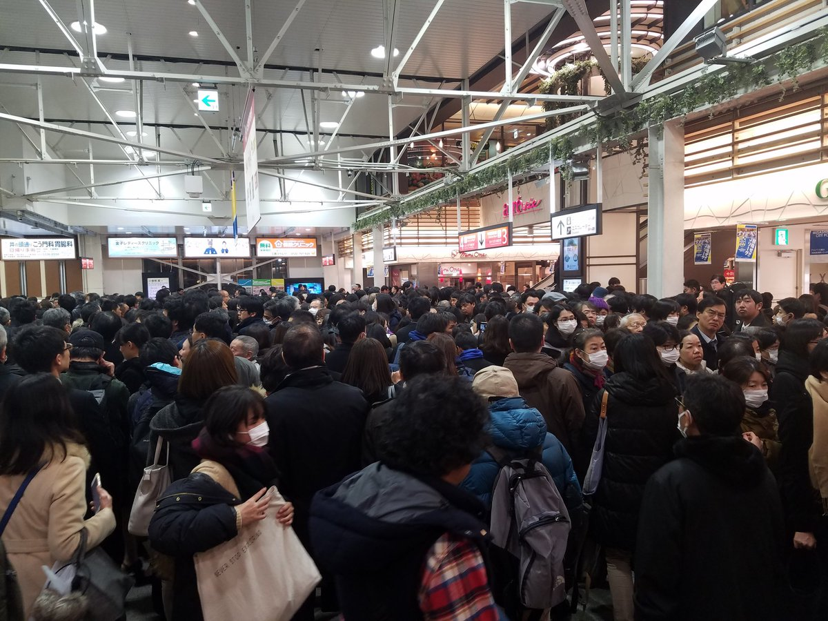 RT @OmyVbkYYlqrU2IG: 三鷹駅中央線下り、入場規制中… 身動きが取れません… https://t.co/IwqRcgccL6