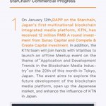 Image for the Tweet beginning: [Starchain monthly report] STC community