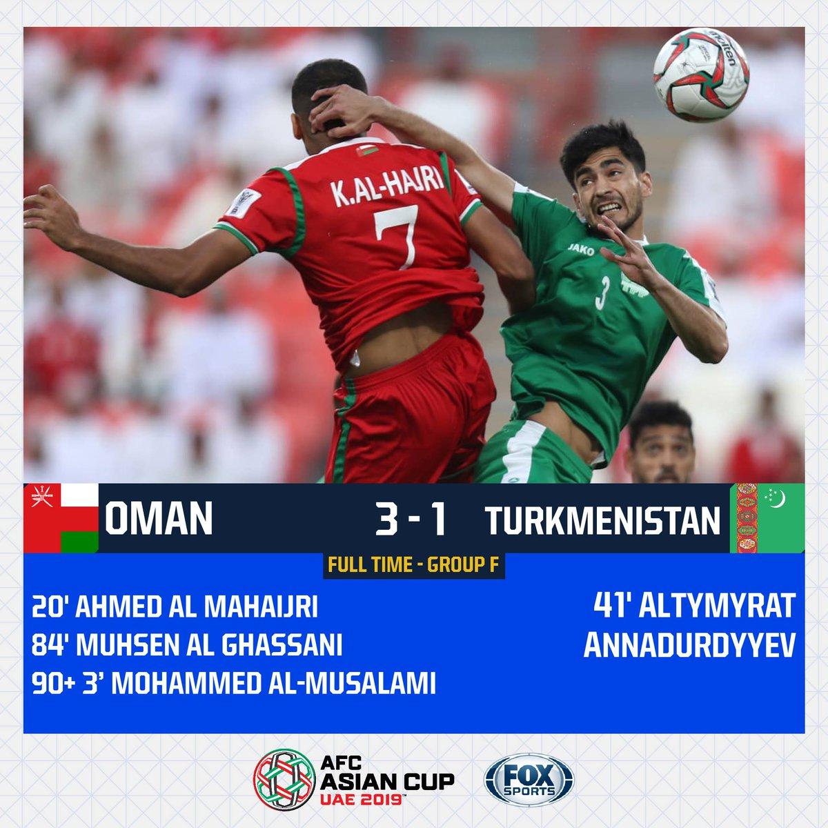 Video: Oman vs Turkmenistan