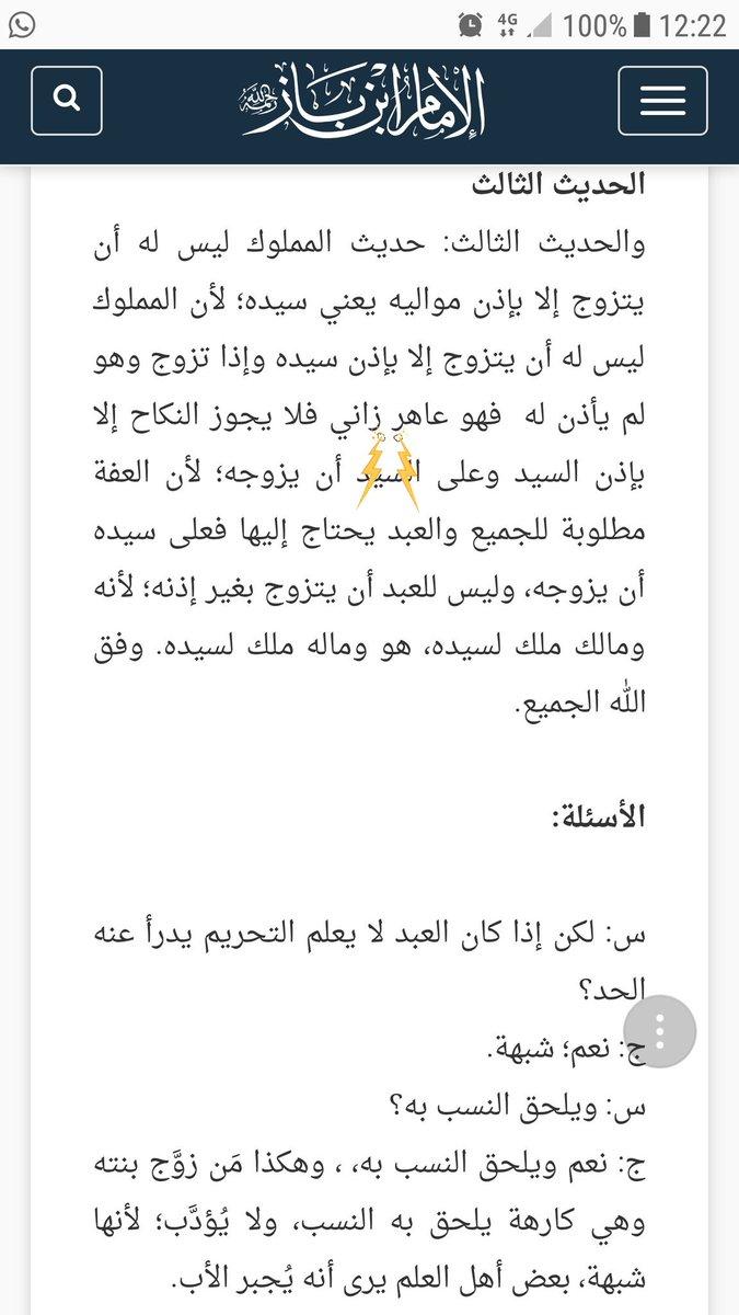 وفاة الشيخ خالد المغربي 6