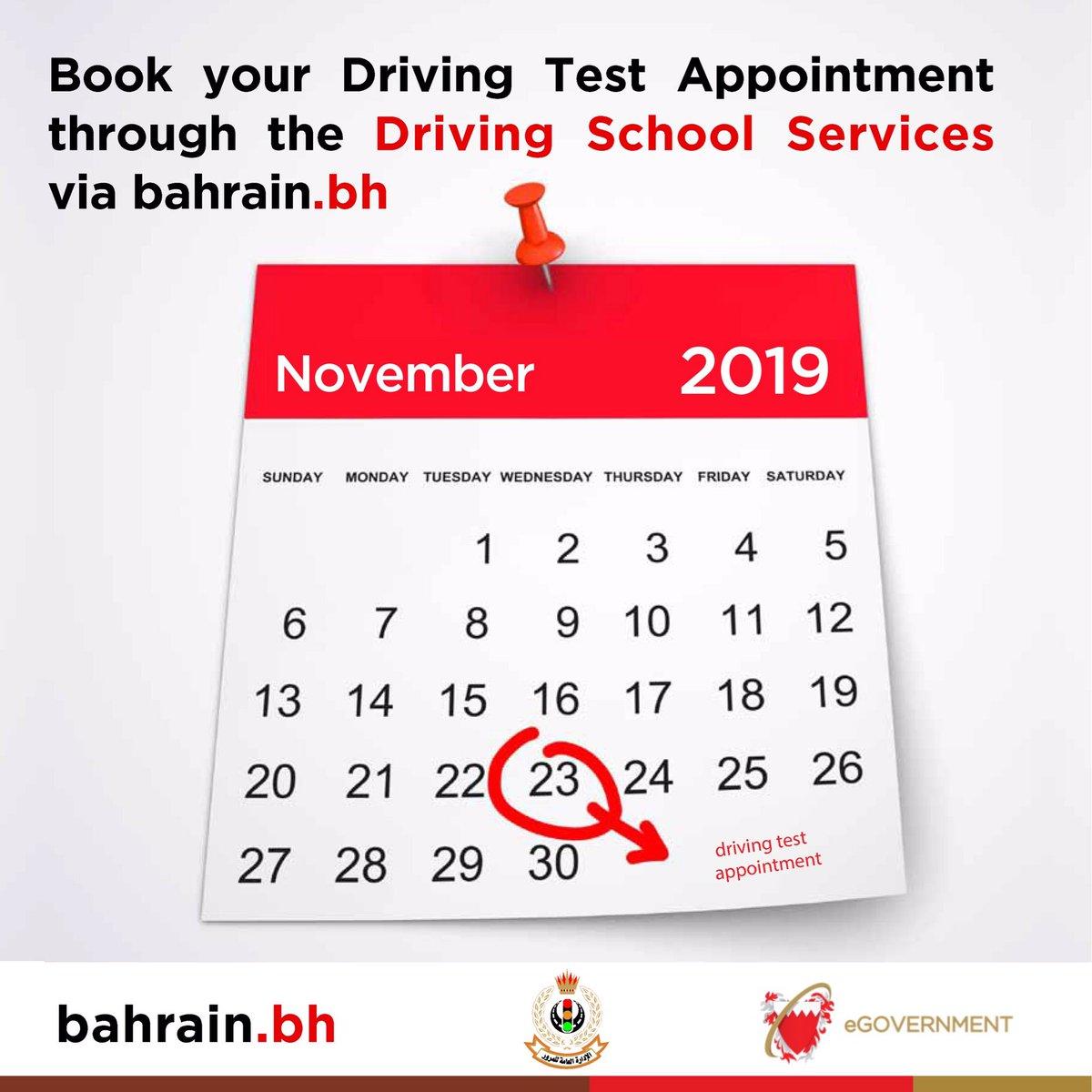 iGA Bahrain on Twitter: