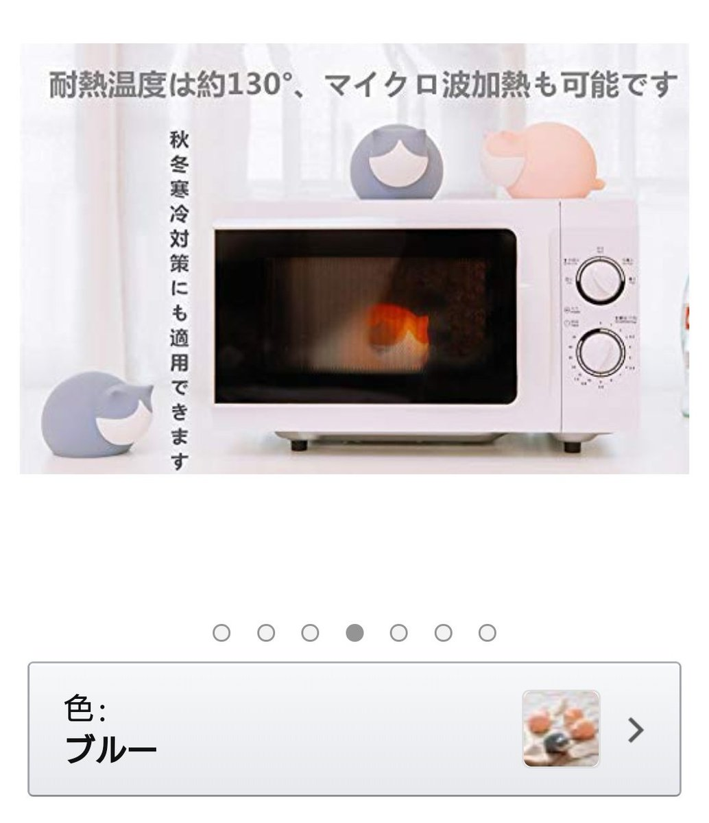 相川さんの投稿画像