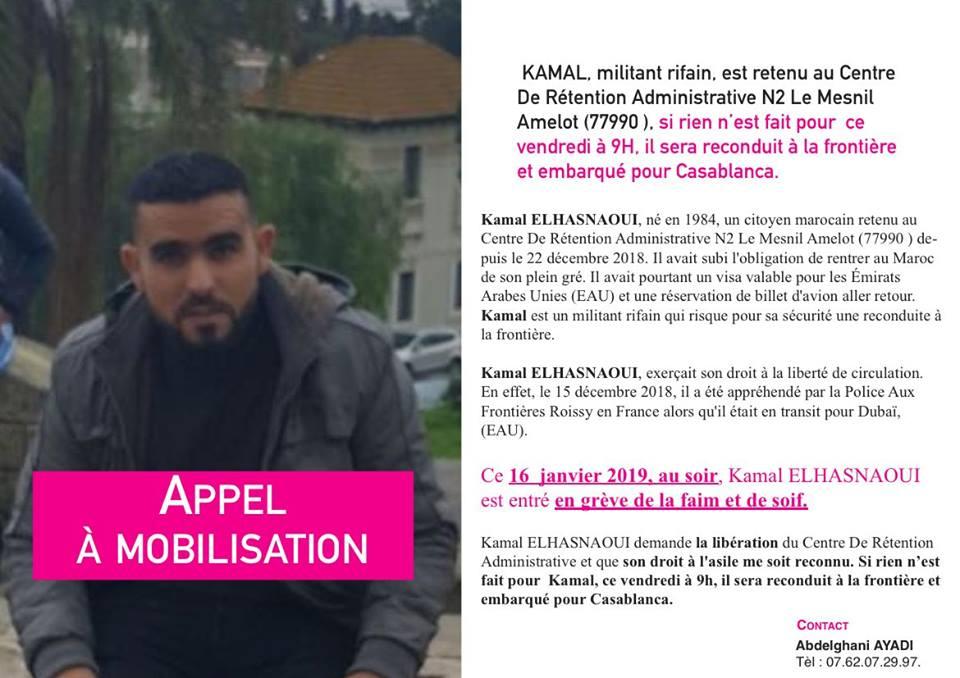 Kamal El Hasnaoui Militant Rifain Demande La Libration Du Centre De Rtention Administrative Et Que Son Droit A Lasile Se Soit Reconnu