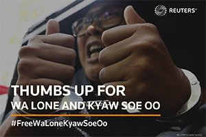 You shouldn't get jailed for doing your job. #wearestillhere #freewalonekyawsoeoo