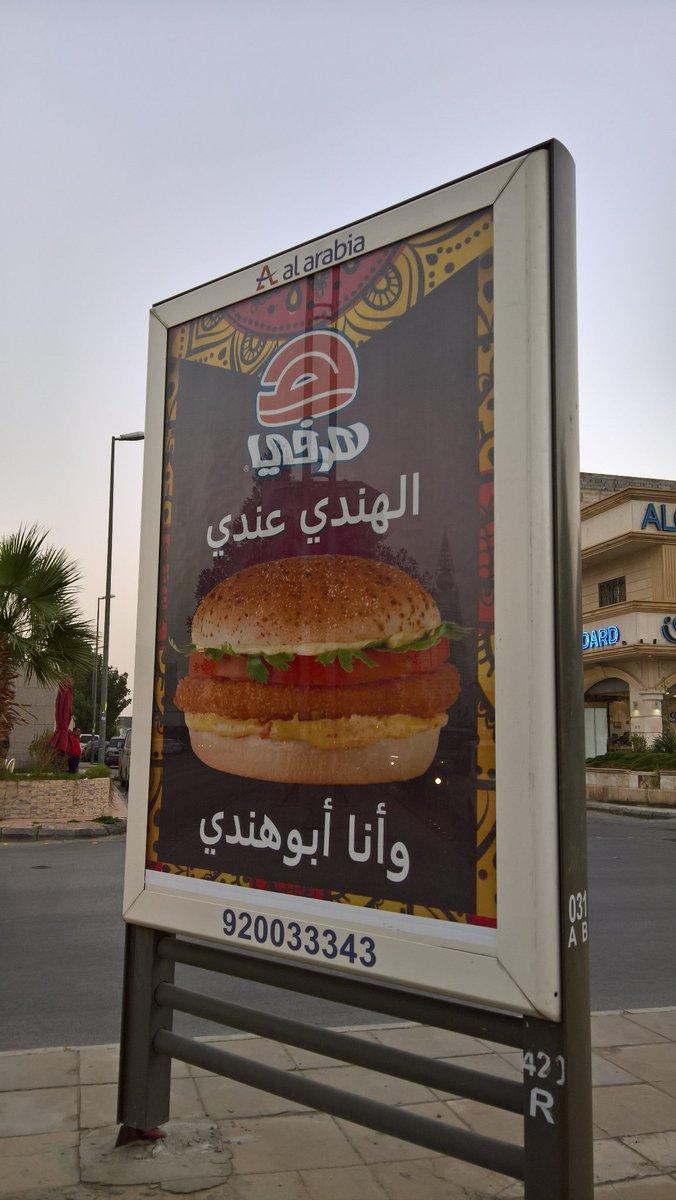indonesia bagai burger yg genuk bulat & gurih. tak pantas hanya dinikmati oleh 1% saja.