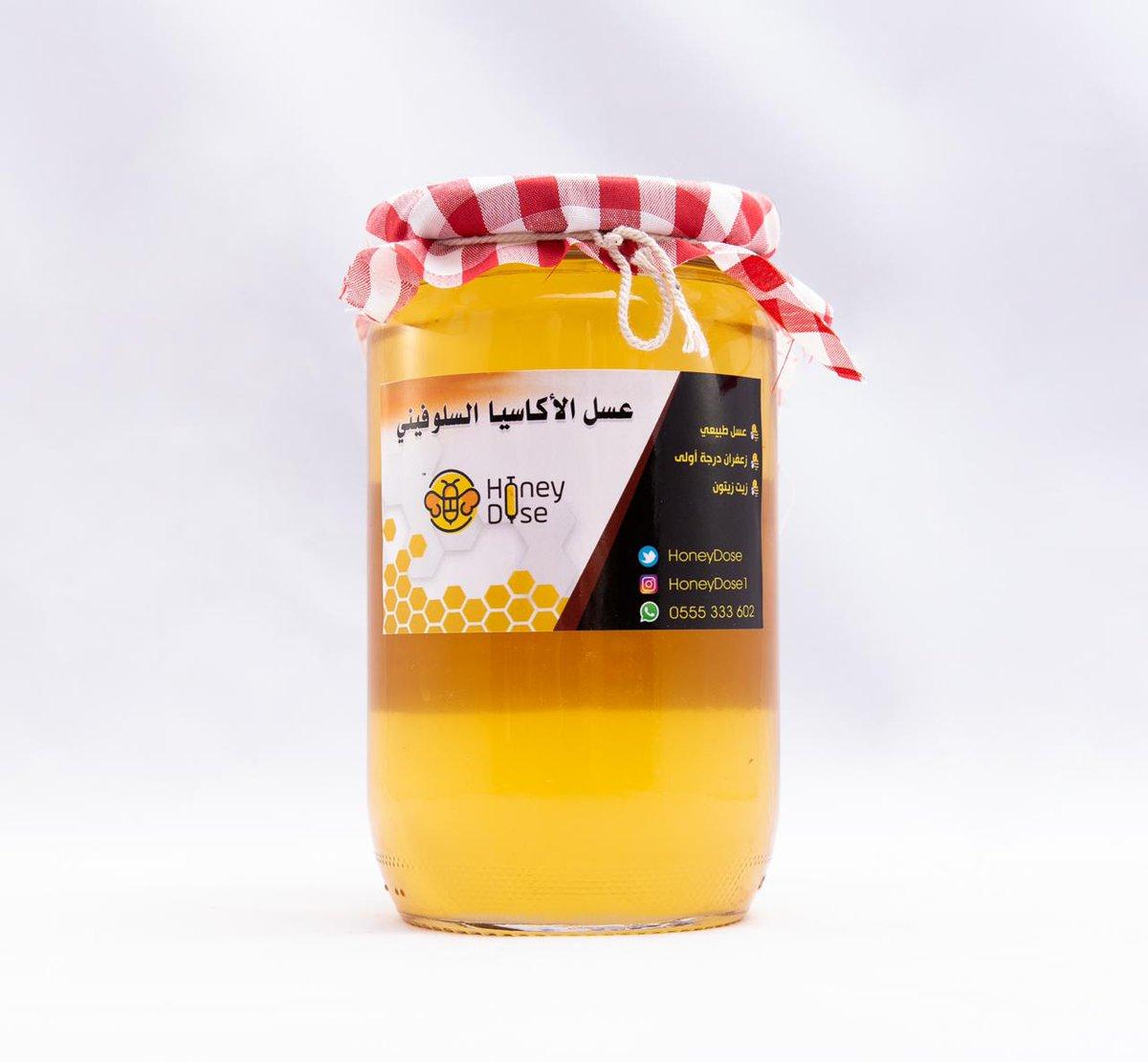 اللون الذهبي، والطعم اللذيذ محبب ومناسب للأطفال والبالغين 🍯❤  و يستخدم كـ محلي 😋 انه عسل الاكاسيا السلوفيني ❤ https://t.co/OeIRQdM1G2
