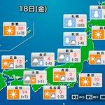 日本海上空 Twitter Photo