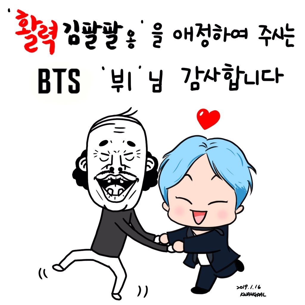 taehyung used @/kwangpal's kkt stickers in a group chat w/ARMYs and the sales for it went up; it seems, kwanpal drew taehyung in his drawing style as thanksㅠㅠ <br>http://pic.twitter.com/U3xRSDAyeX