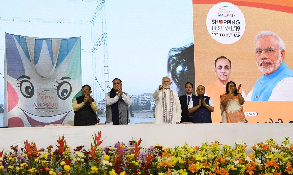 વ્યાપાર-વણજનું ગુજરાત હવે ઉત્પાદક ગુજરાત બન્યું છે   – વડાપ્રધાન