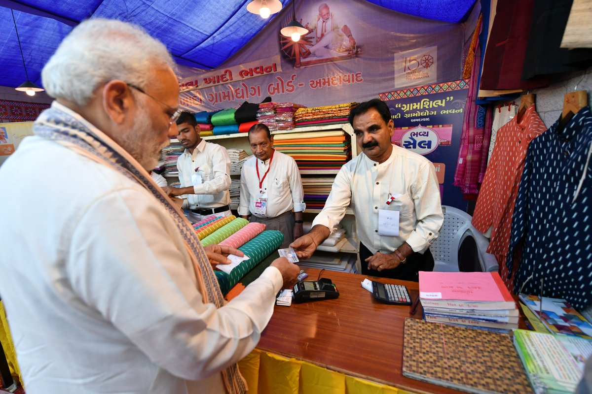 At the Ahmedabad Shopping Festival I too could not resist from shopping! Purchased some Khadi products using the RuPay card.  I urge you all- keep buying Khadi and contribute to the empowerment of lakhs of weavers associated with the industry. It is also a great tribute to Bapu!