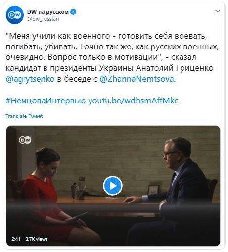Гриценка хочуть судити в РФ за заклики до тероризму і вже оголосили в міжнародний розшук, - РосЗМІ - Цензор.НЕТ 5600