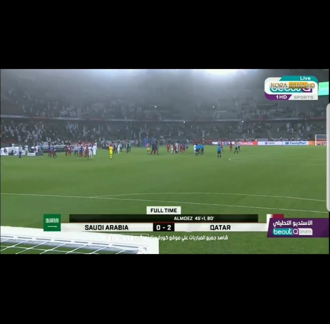 Well done to #Qatar for beating #SaudiArabia 2-0 to qualify top of the group. #AsianCup2019