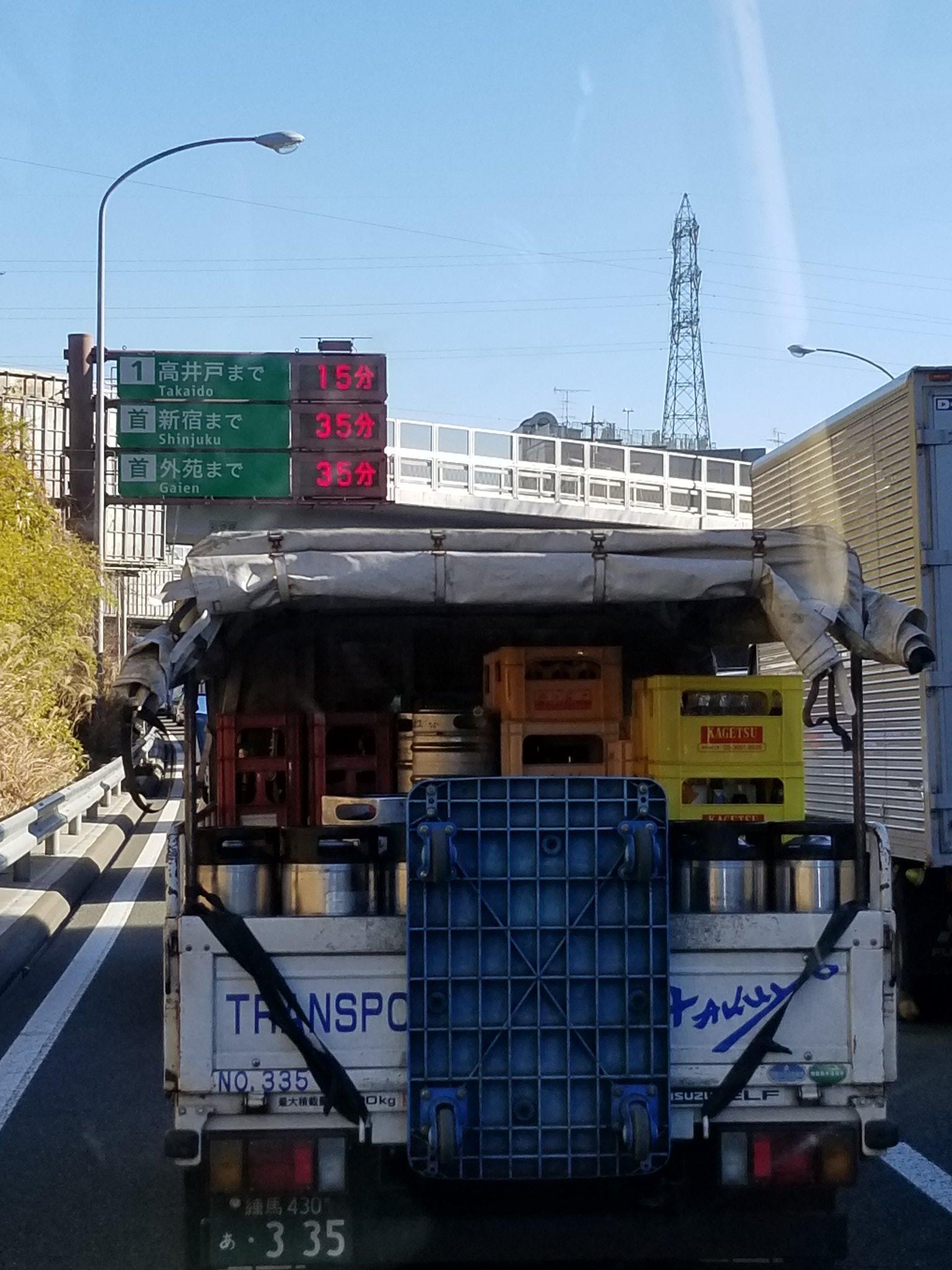 画像,#絵堂橋 橋下から渋滞始まりなう#中央道#ワタシトラフィックニュース https://t.co/4ipENRuIEH。