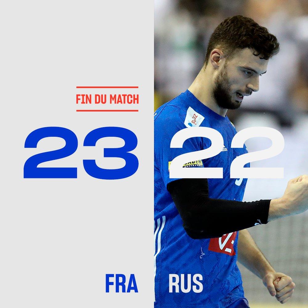 #EdFM France 23 🇫🇷⚡️🇷🇺 22 Russie  Un succès à l'arrachée pour les Bleus, première place du groupe A validée ! ✊🐓 👉 Il faut désormais regarder vers le Tour Principal  #Handball19 #BleuetFier
