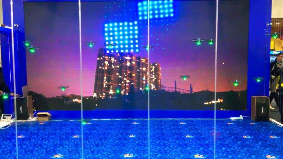 HighGreat UAV Synchronized Drones Light Show