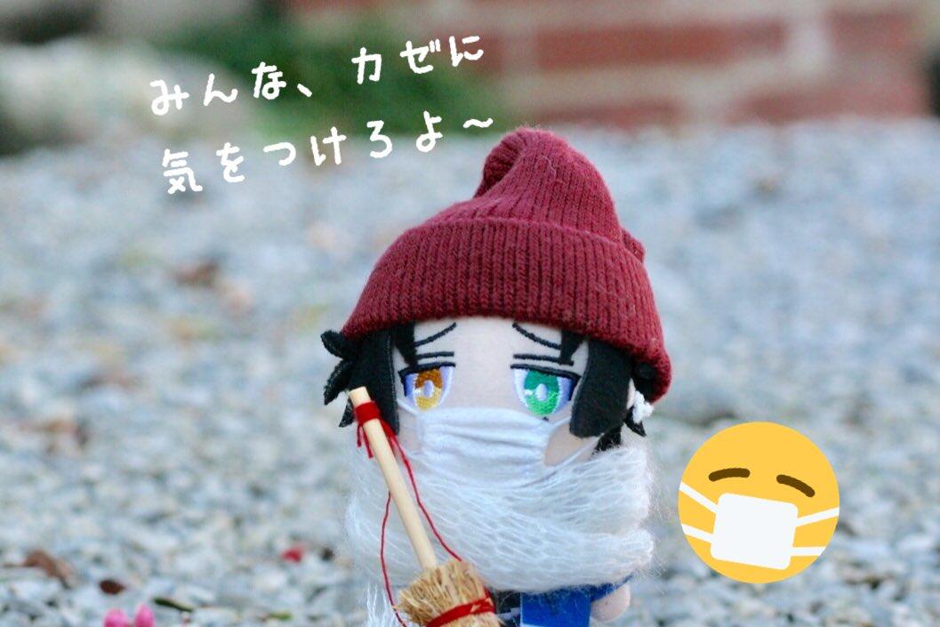 RT @BB___maru: 手洗いうがいマスクで金曜日乗り切ろう~! #うちのじろぬいを見てくれ https://t.co/dqyMj4vF0z