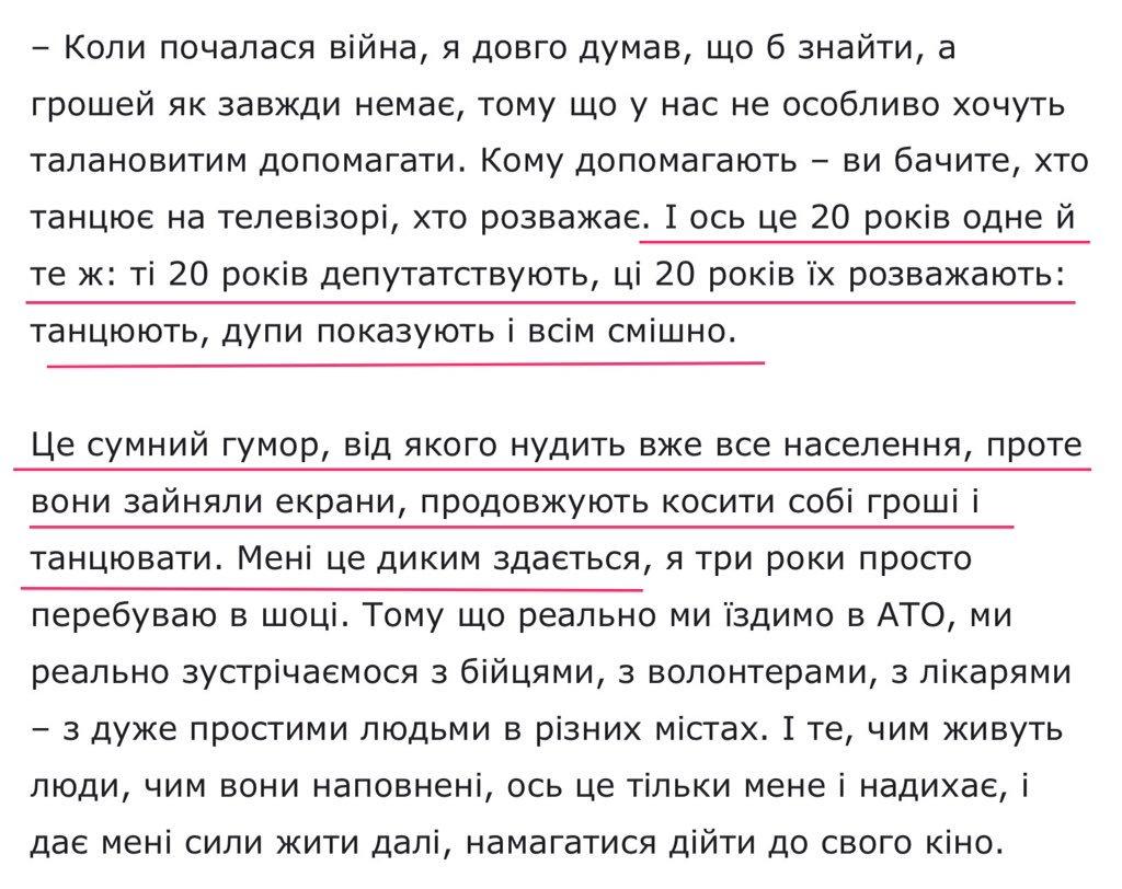 Следующую сессию ВР мы должны начать с внесения изменений в Конституцию по вопросу ЕС и НАТО, а также законопроекта об украинском языке, - Парубий - Цензор.НЕТ 4468