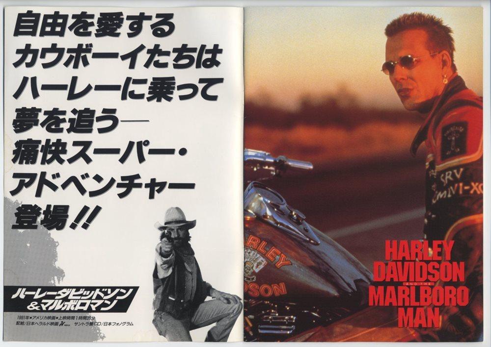 1992年の日本公開映画