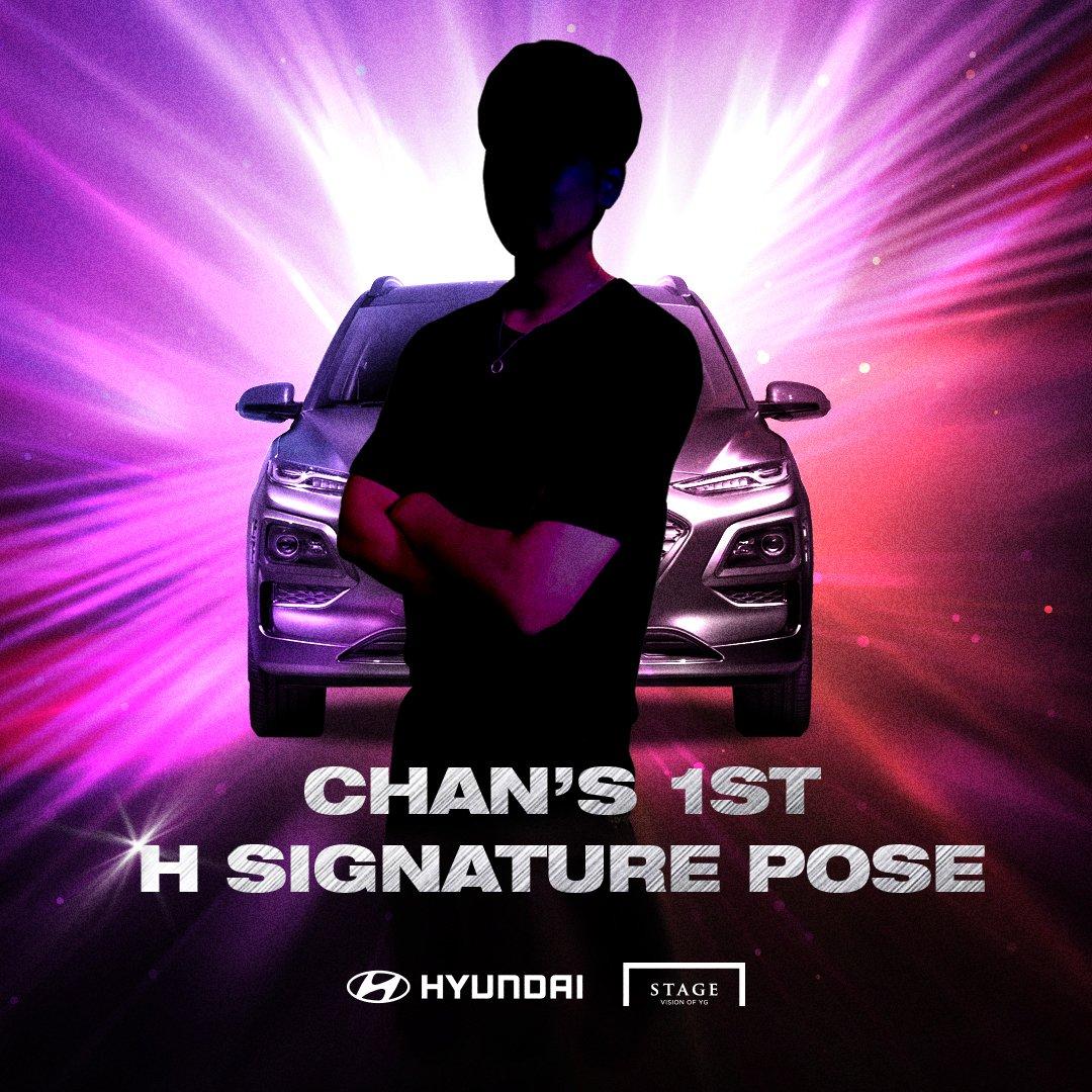 [CHAN's 1st H Signature Pose]  My H Signature Pose 이벤트의 자세한 내용은 아래 링크에서 확인하세요! Please check the link below for details on the My H Signature Pose event!  More Info ⬇ https://t.co/MyBhKAug83  #MyHSignaturePose #Hyundai #Kona #YGSTAGE