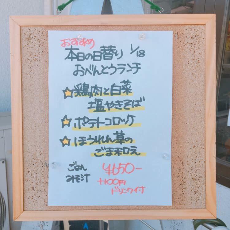 c_l_murakumo photo