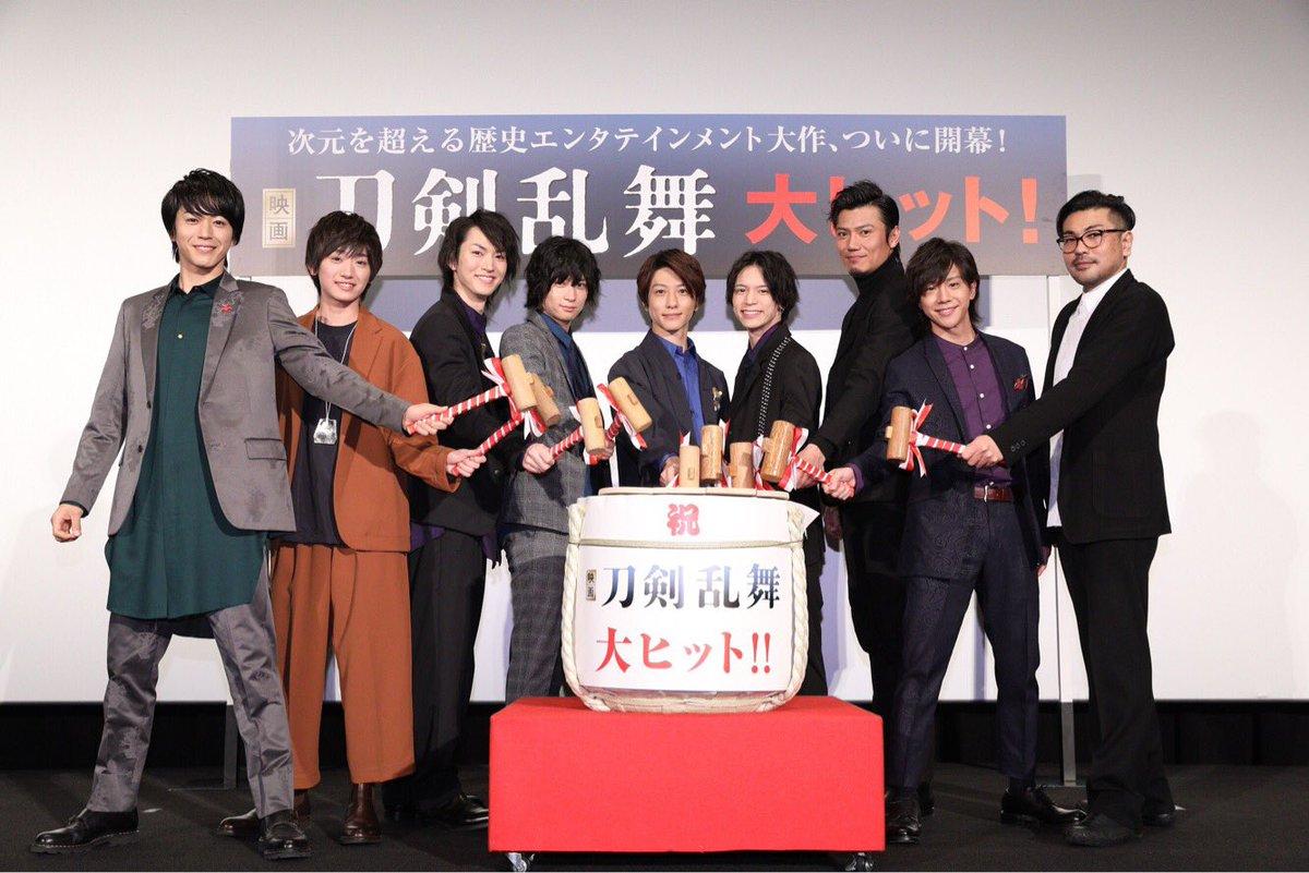 『映画刀剣乱舞』公式's photo on azzurra