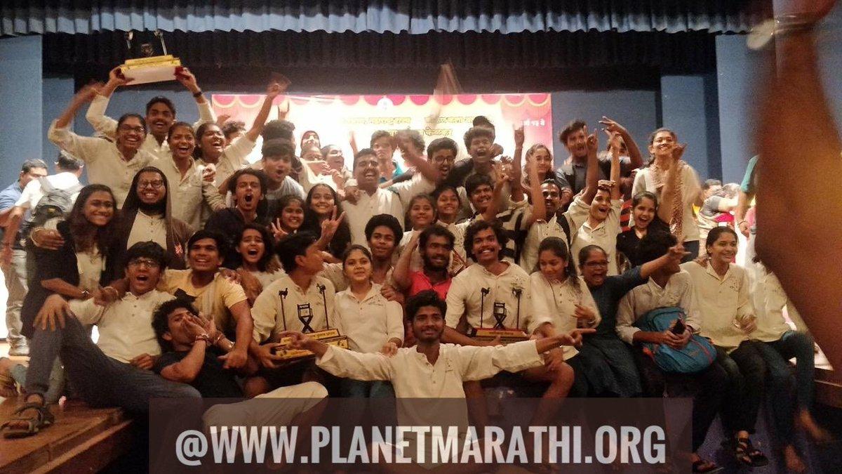 PlanetMarathi photo