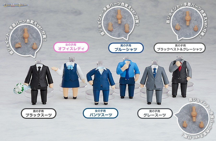 Nendoroid More: Dress Up Suits 02 #preorder #OHT #Nendoroid  https://www.otakuhobbitoysph.com/product/nendoroid-more-dress-up-suits-02/…