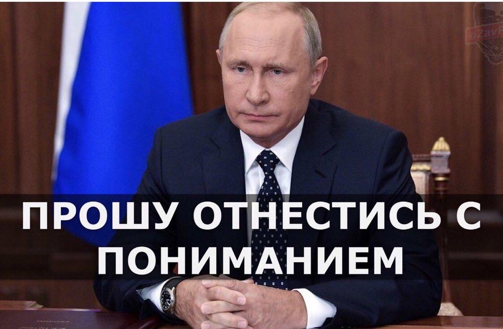 А вот и обещанный Путиным «рывок» в офшоры и валюту: чистый вывоз капитала из РФ в 2018г подскочил в 2,7 раза и превысил 67,5 млрд долл. Или 4,5 трлн руб - 5% ВВП или 28% федерального бюджета. Это рекорд с 2014г,когда нефть рухнула с 110 до 35 долл. С 2008г из РФ утекло $740 млрд
