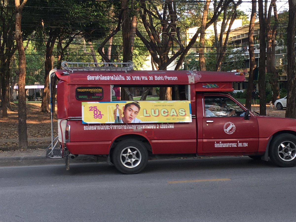 I found a Lucas&#39; birthday poster in Thailand today!!!  #lucas #루카스 #ルーカス  #HappyLucasDay<br>http://pic.twitter.com/A5UytK4fFP