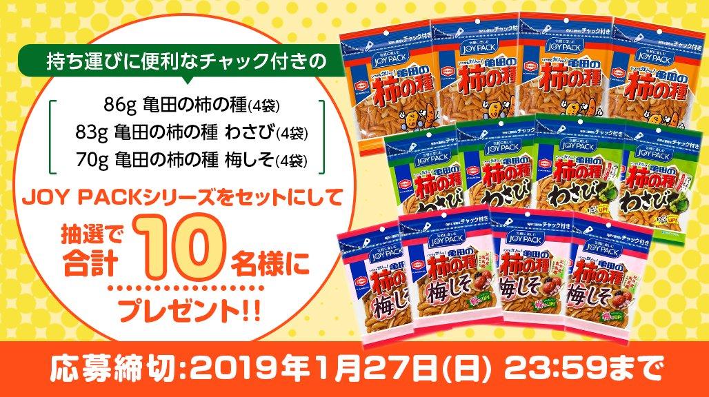亀田の柿の種さんの投稿画像