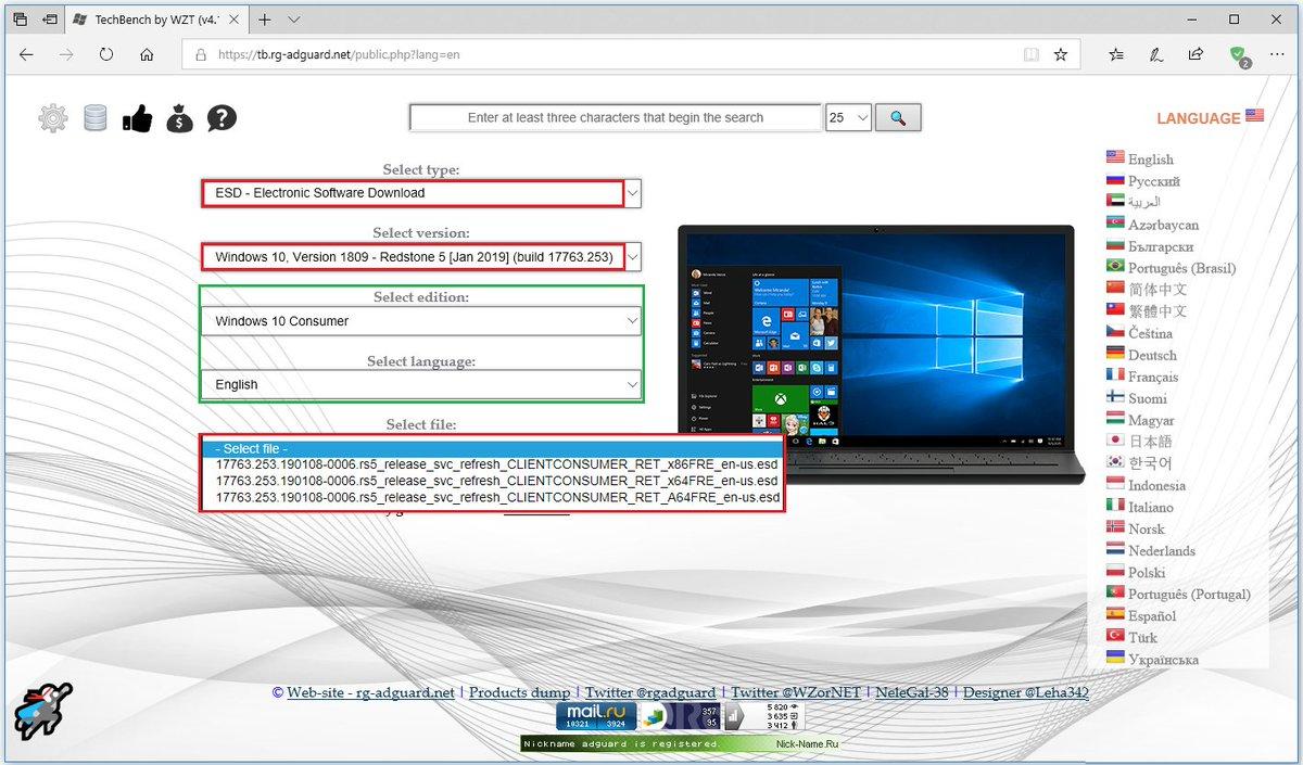 Windows 10 1809 re release date