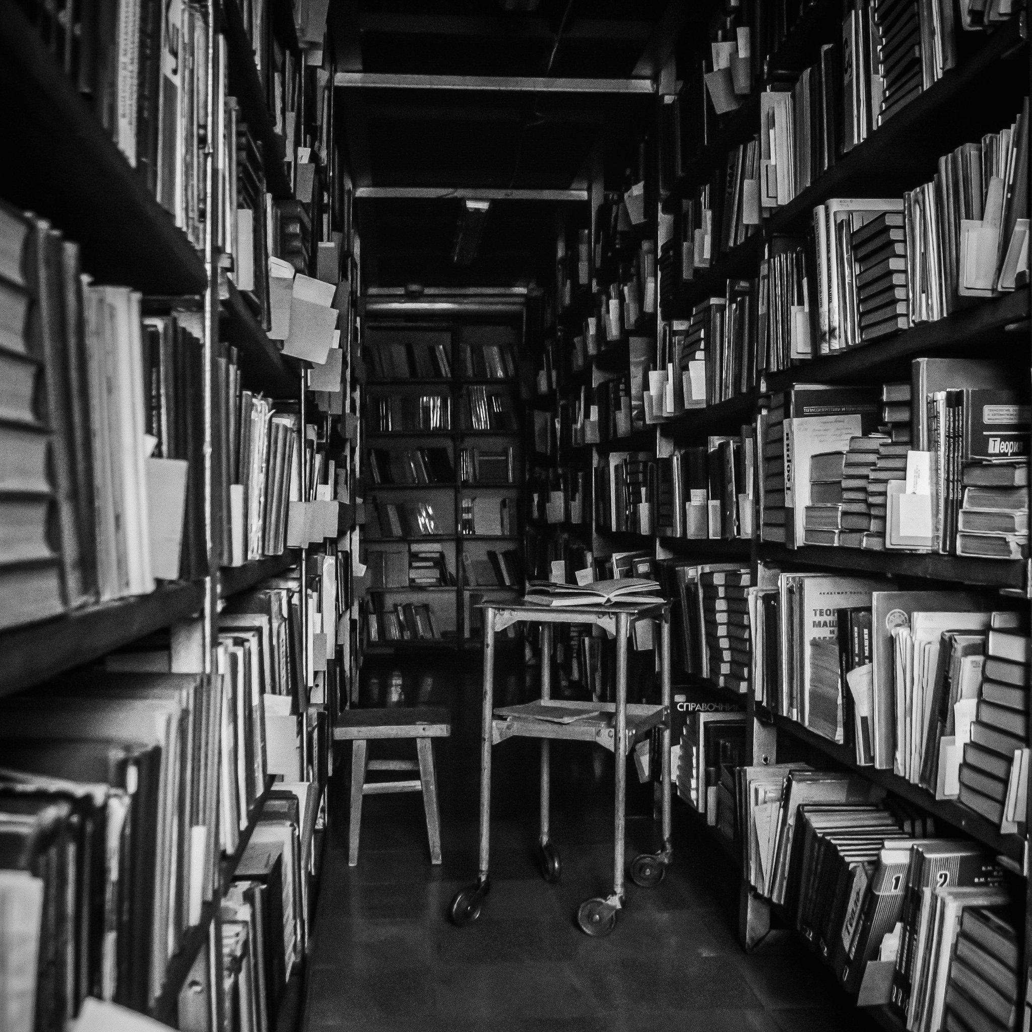 Графические книги библиотека