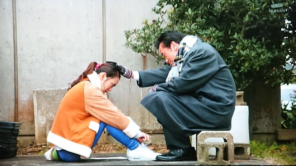 酒上小琴【サケノウエノコゴト】's photo on #私のおじさん