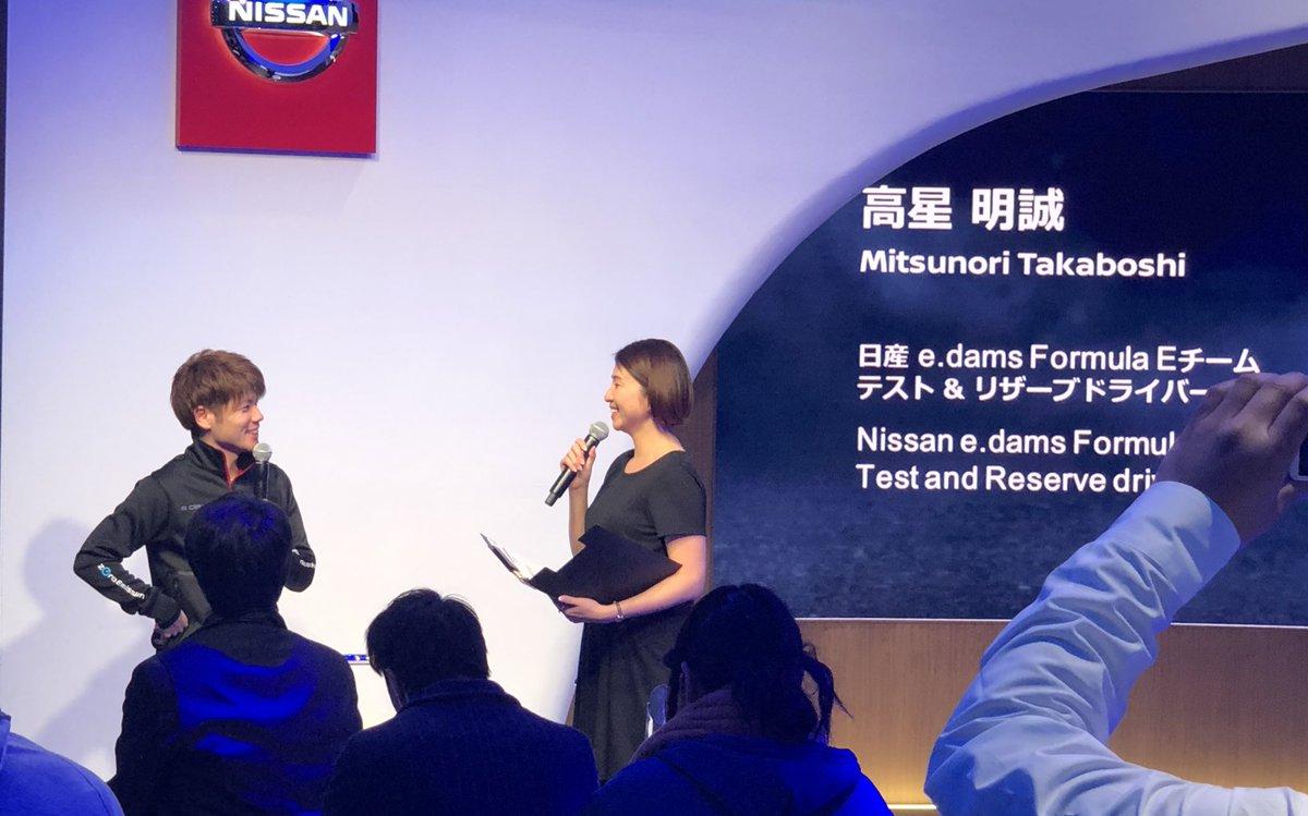 """RT @portF_: 高星選手「皆さんフォーミュラE、東京で見たいですか? 僕は""""乗りたい""""です!」 #FEjp https://t.co/MCxS7R8pax"""