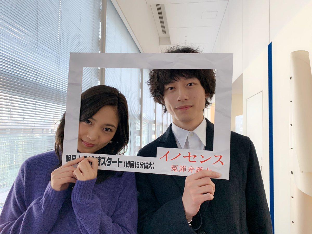 【公式】新土曜ドラマ 「イノセンス 冤罪弁護士」's photo on ズムサタ