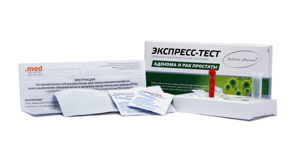 Простатит онлайн тест беременность и хронический простатита у мужчин
