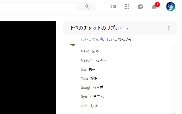 youtube スパナ