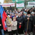 Чечней Twitter Photo