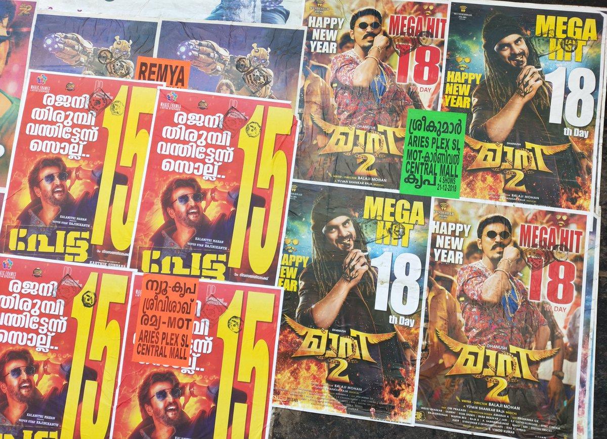 #Petta & #Maari2 Promotional Posters @Forumkeralam1 @Rockztar_1 @MalayalamReview @Forum_Reelz @mithunraman @KeralaBO1 @iamRiyasRiyu @RBSIRAJINI @DhanushWarriors @dhanushkraja @DhanushTrends @DhanushismKK