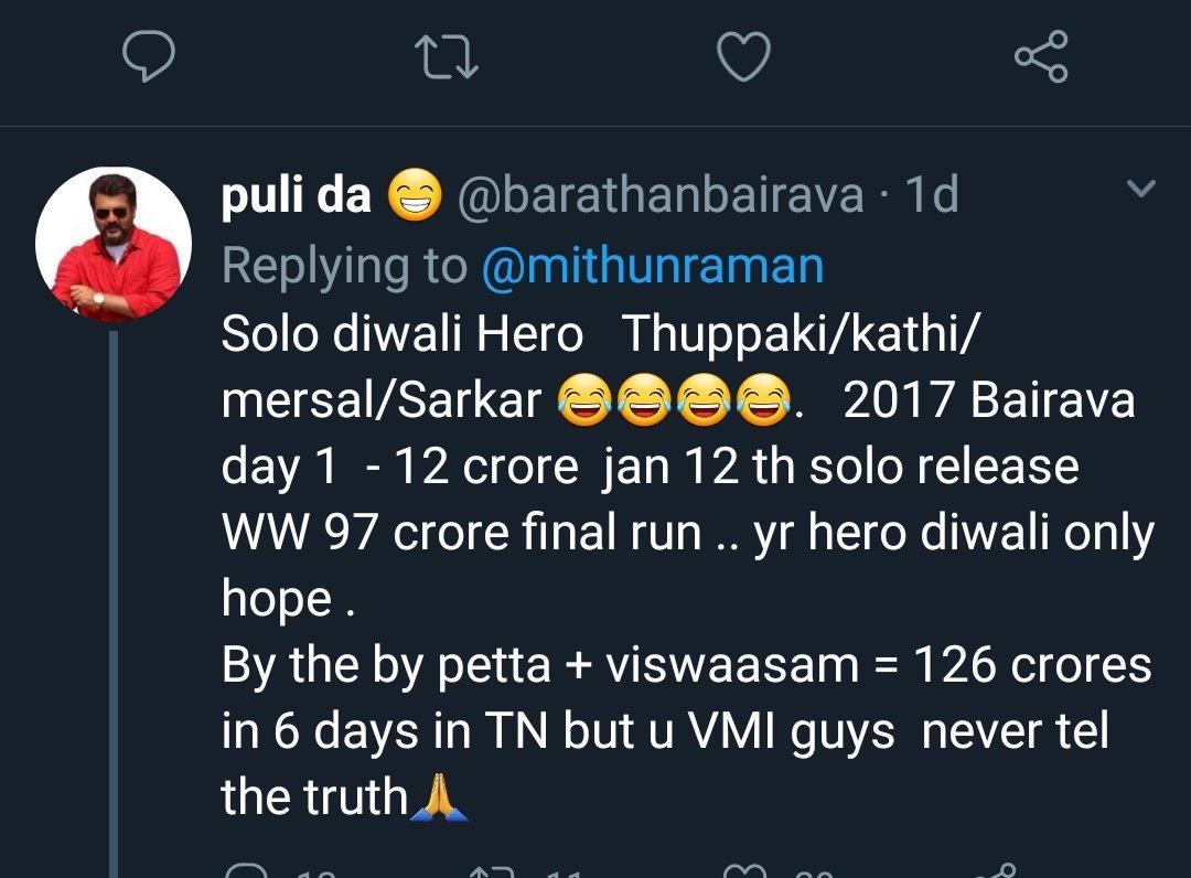 #MentalDalaFans Paithiyam. #Viswasam