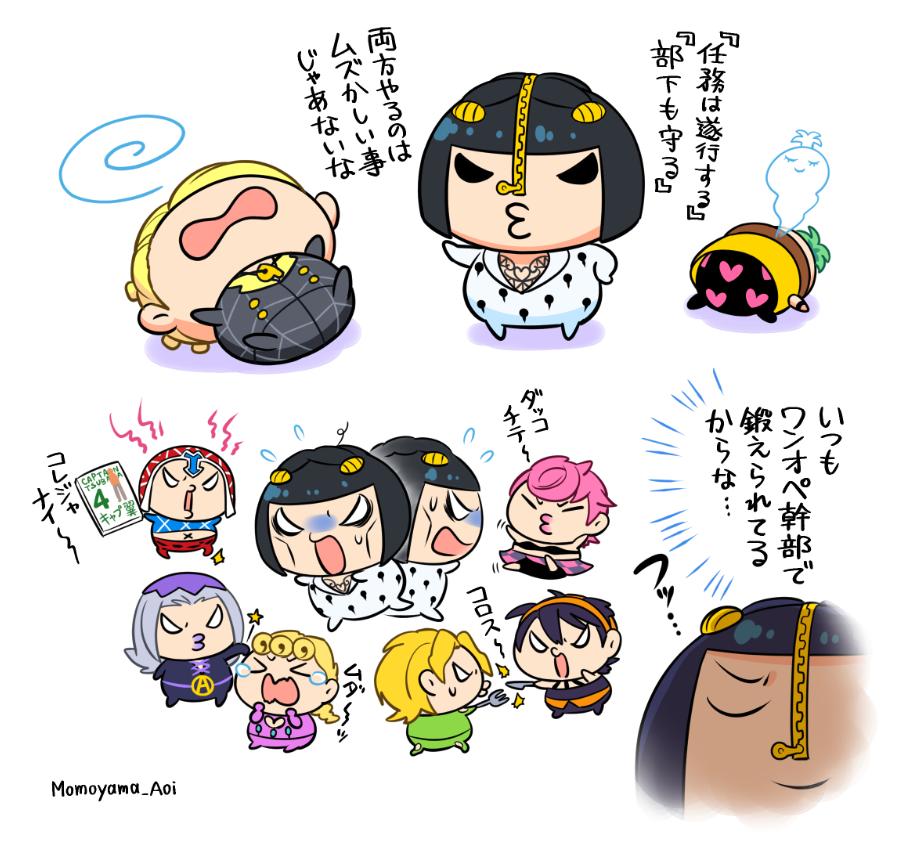 RT @Momoyama_Aoi: 〈ジョジョ5部〉 『任務は遂行する』……『部下も守る』 そして『面倒も見る』ブチャラティ🍼👶 #jojo_anime https://t.co/okAVTaoQAE