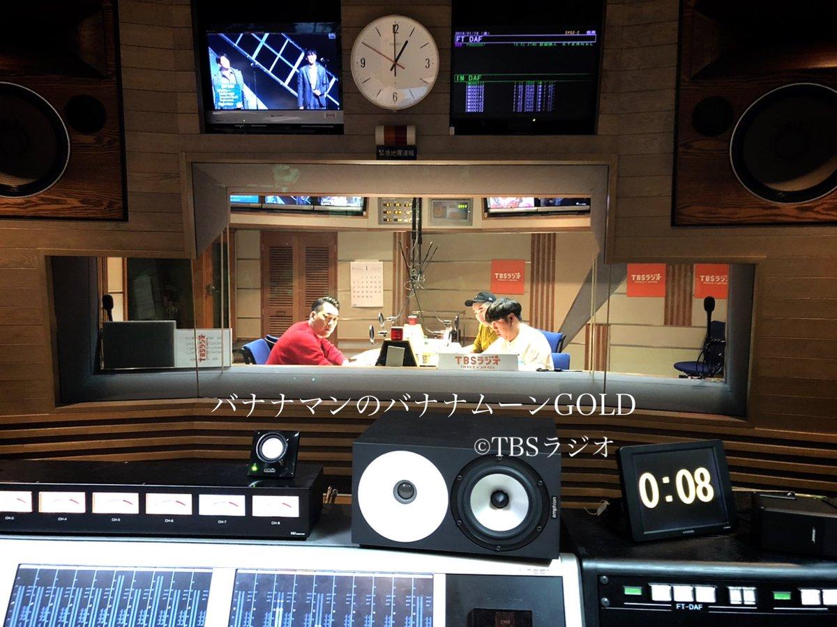 宮嵜 守史's photo on #bananamoon