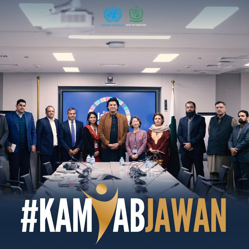 In Naya Pakistan, we will make sure that the word Jawan is synonymous with success &amp; achievement of dreams.   The progress of our nation is linked with the progress of youth &amp; we will never underestimate or forget their ability to change Pakistan&#39;s destiny.   #KamyabJawan<br>http://pic.twitter.com/0HIiRm8gOS