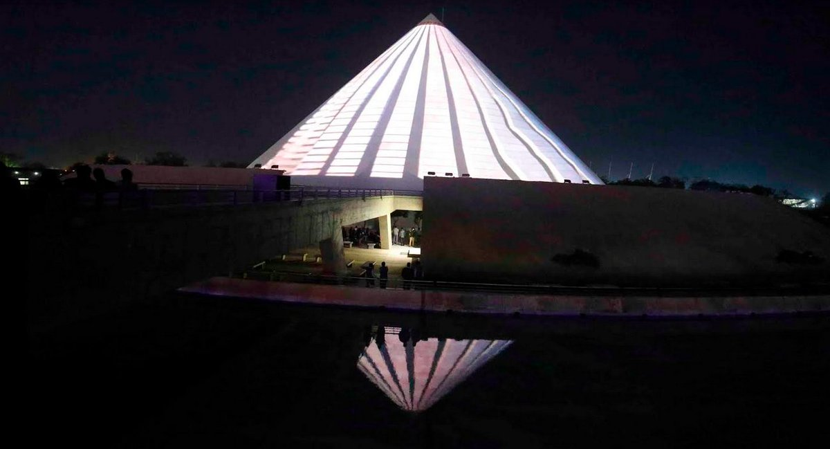 PM Narendra Modi inaugurates 3D mapping projection show at Dandi Kutir in Mahatma Mandir