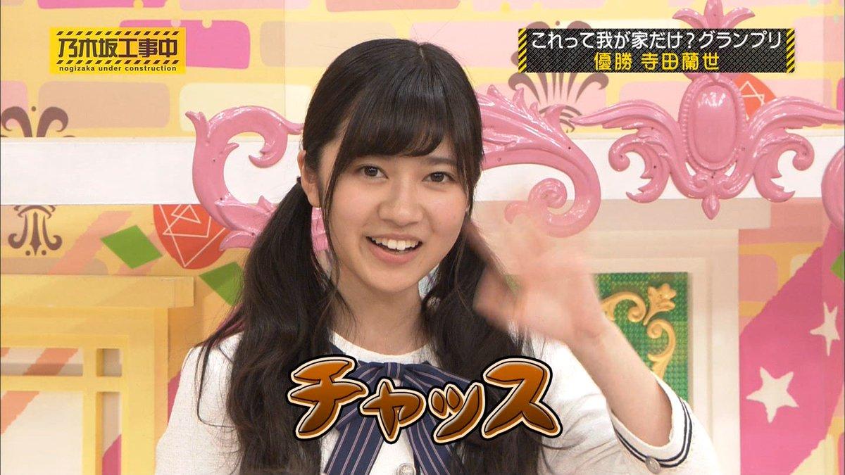 クロハカセ@固定ツイ見てください's photo on #bananamoon