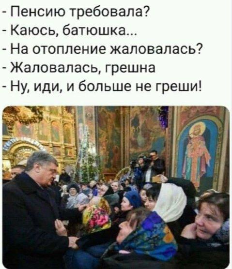 Негативно до УПЦ КП ставився Янукович, усі інші президенти України нас підтримували, - Філарет - Цензор.НЕТ 6541