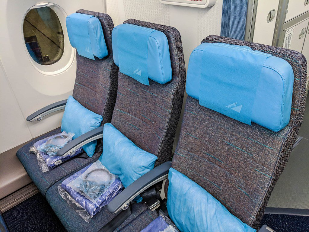 The friendly skies: A review of Philippine Airlines' A350 in economy from Manila to New York: https://trib.al/k5Hdn1X