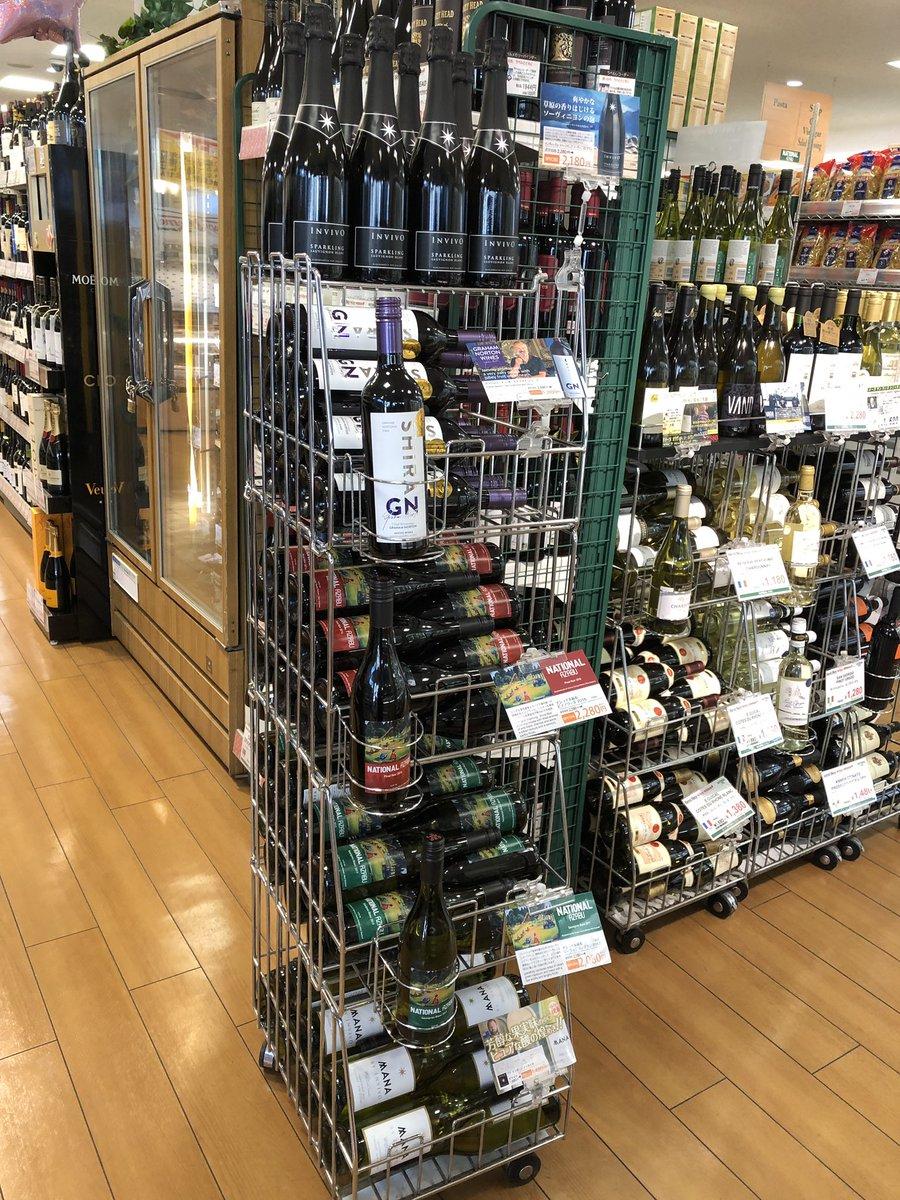 ナショナル麻布 Liquor's photo on Graham Norton