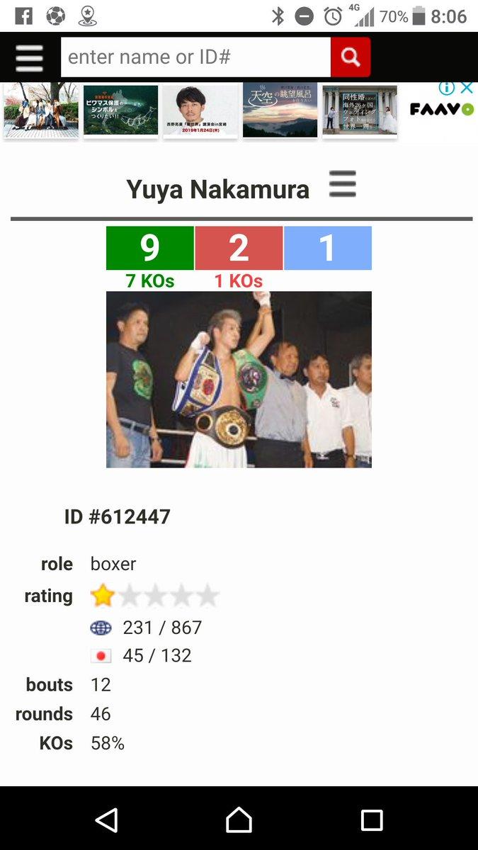 せきちゃん@mos(ボクシング選手...