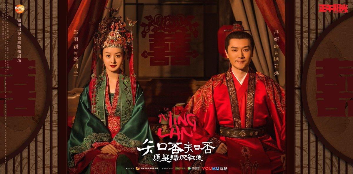 Recap] Story of Minglan Episode 41-46 – Cnewsdevotee